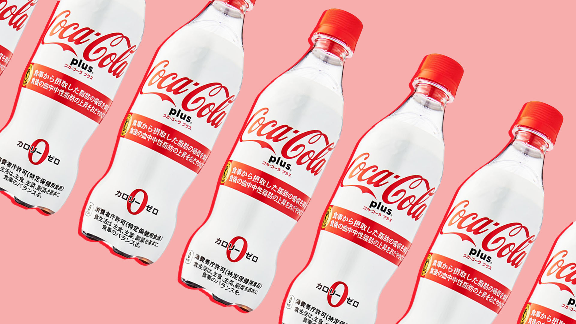 Japan's Coca-Cola Plus has an unexpected ingredient