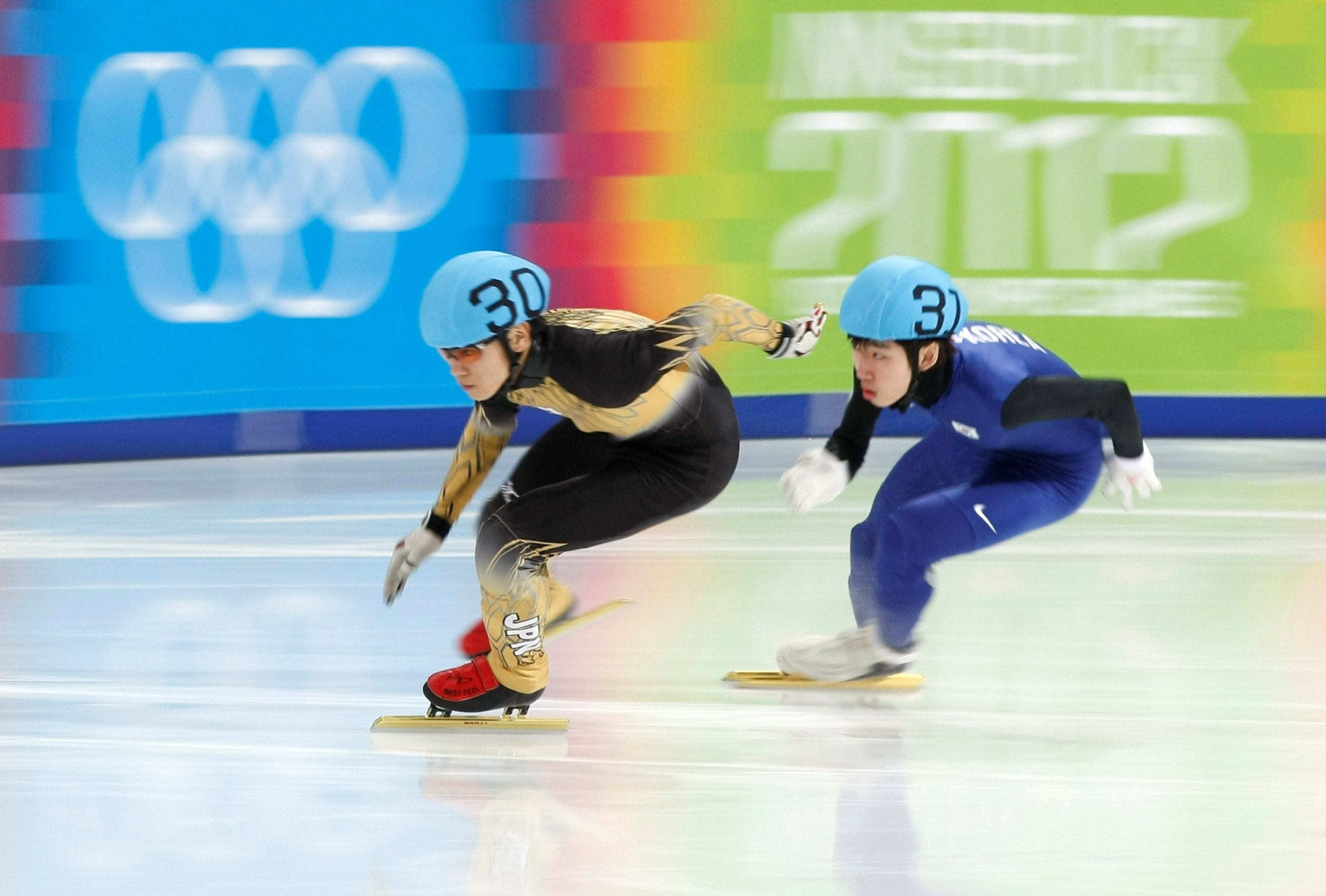 Japanese speedskater banned from Olympics for alleged doping
