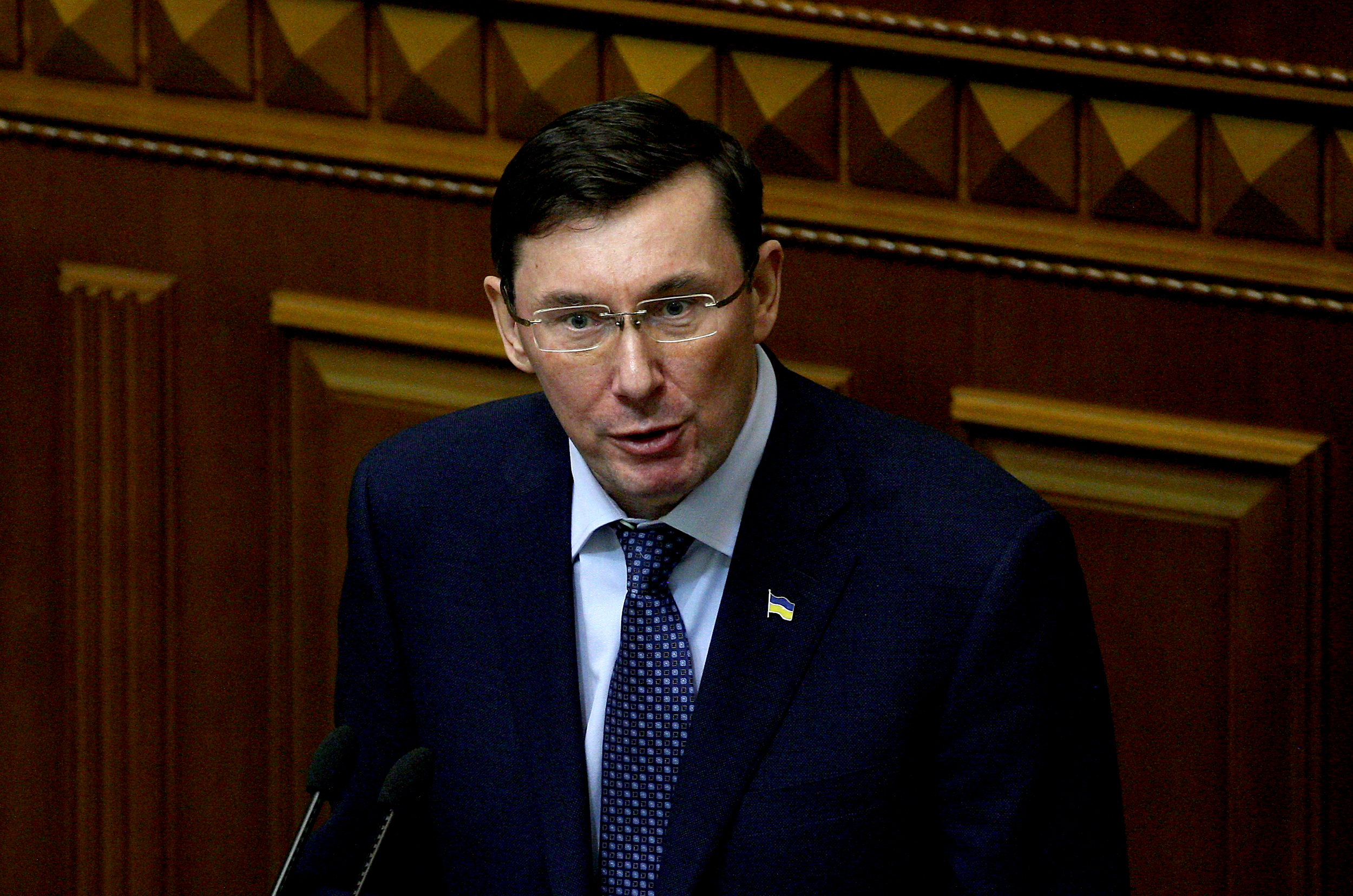Image result for lutsenko