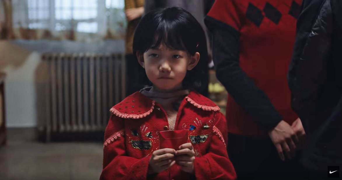 Nike's-Lunar-New-Year-ad-highlights-exhausting-politeness-over-red-envelope-tradition