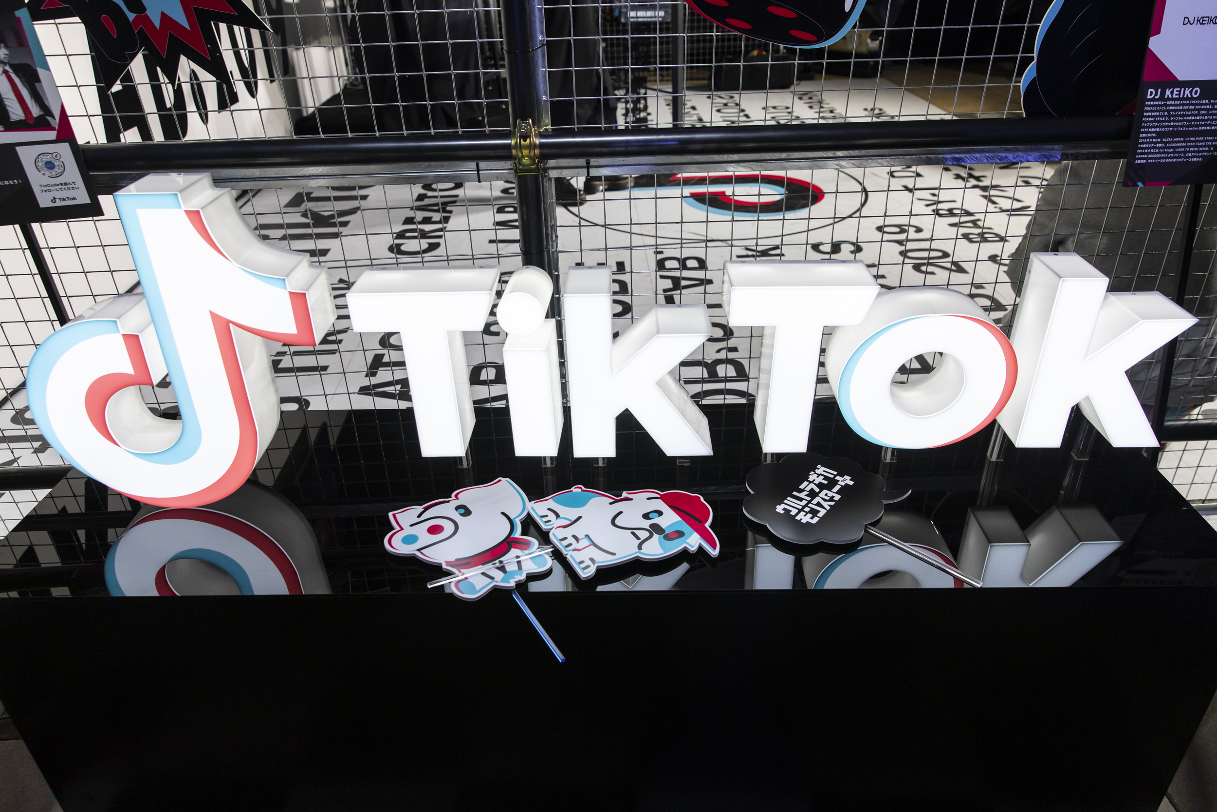 Trump's-threatened-TikTok-ban-could-motivate-young-users-to-vote