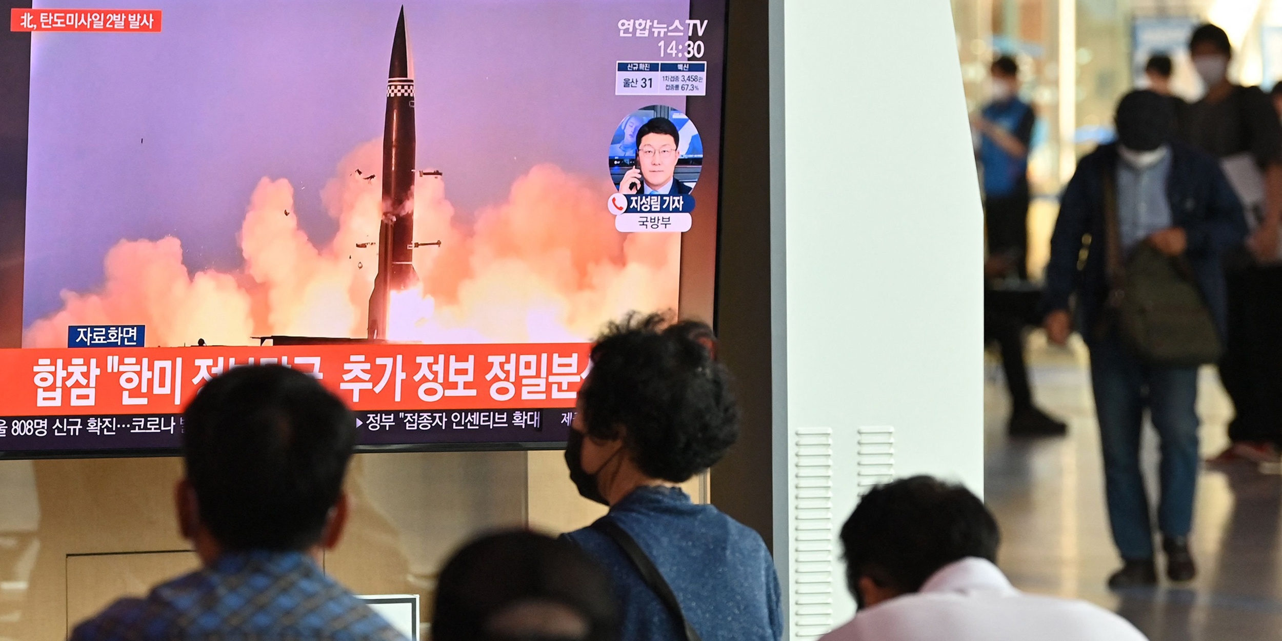 Rival Koreas launch ballistic missile tests within hours of each other