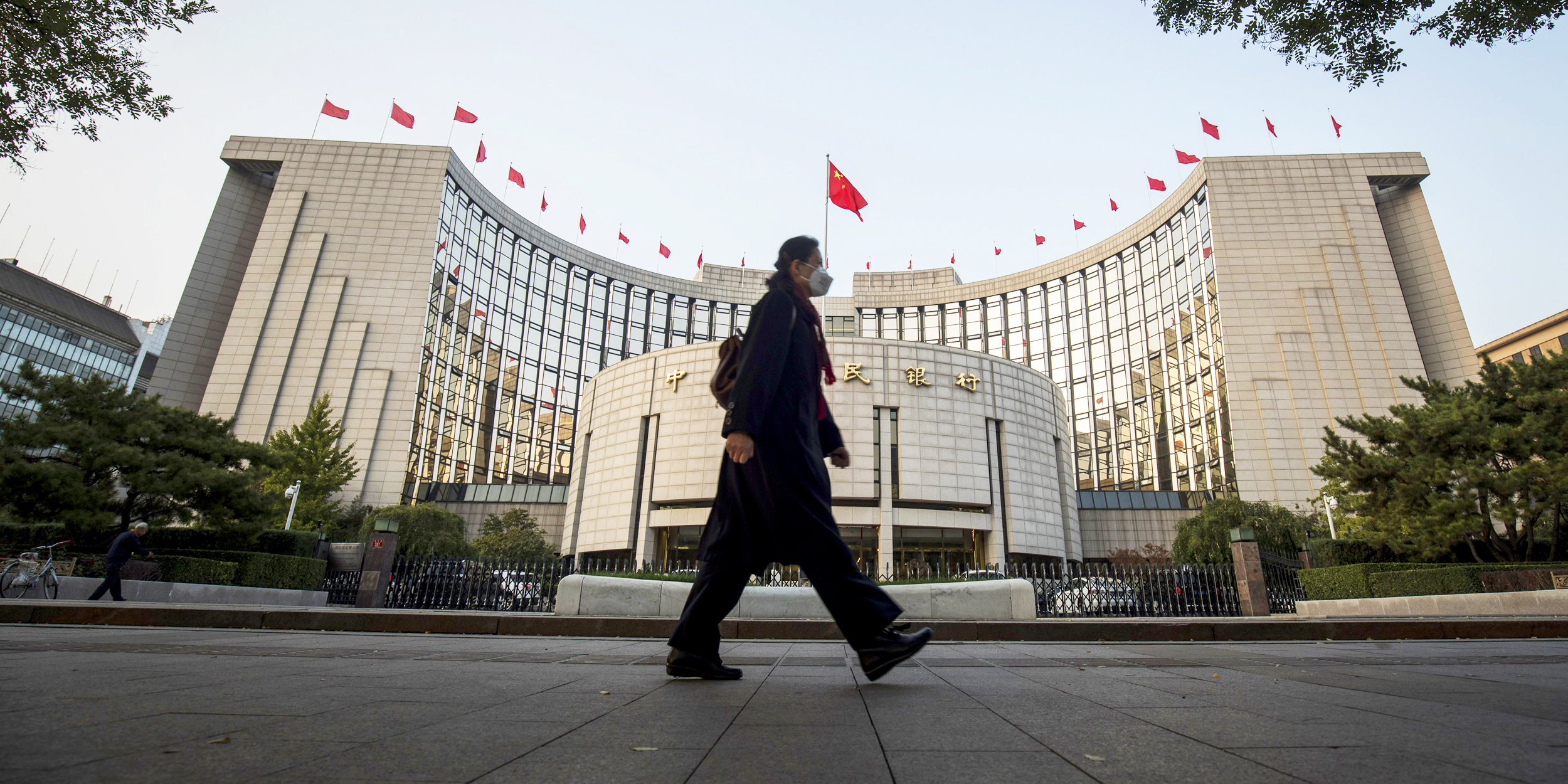 Bitcoin takes a hit as China declares all cryptocurrency transactions illegal