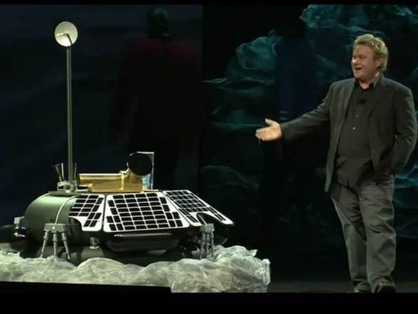 Image: Moon lander