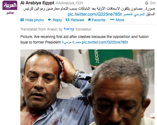 A tweet in Arabic translated to English.