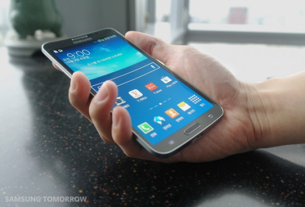 Samsung's Galaxy Round is the first curved-screen smartphone