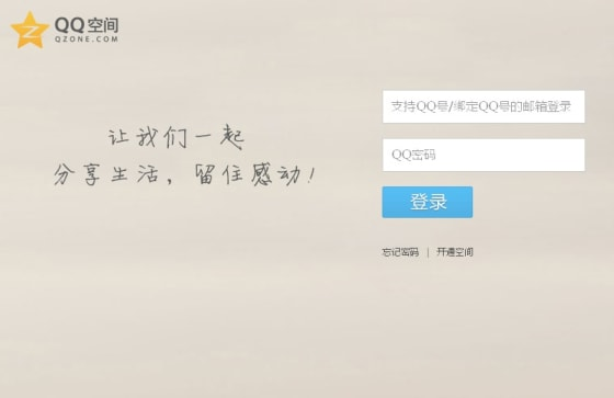 The top social network in China, Qzone.