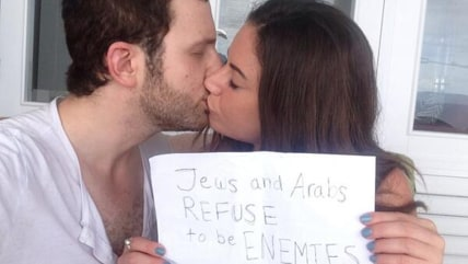 """Jews and Arabs Refuse to Be Enemies"" image"