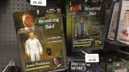 IMAGE: Breaking Bad figures