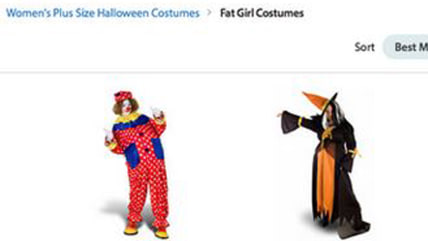 IMAGE: Walmart site