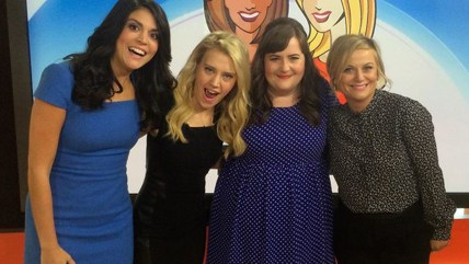 Image: Cecily Strong, Kate McKinnon, Aidy Bryant and Amy Poehler