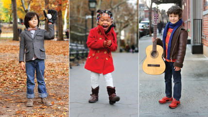 'Little Humans' of New York