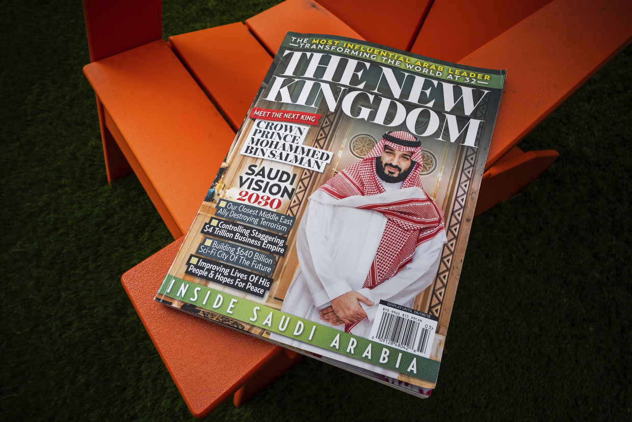 national enquirer special edition promoting Saudi Arabia