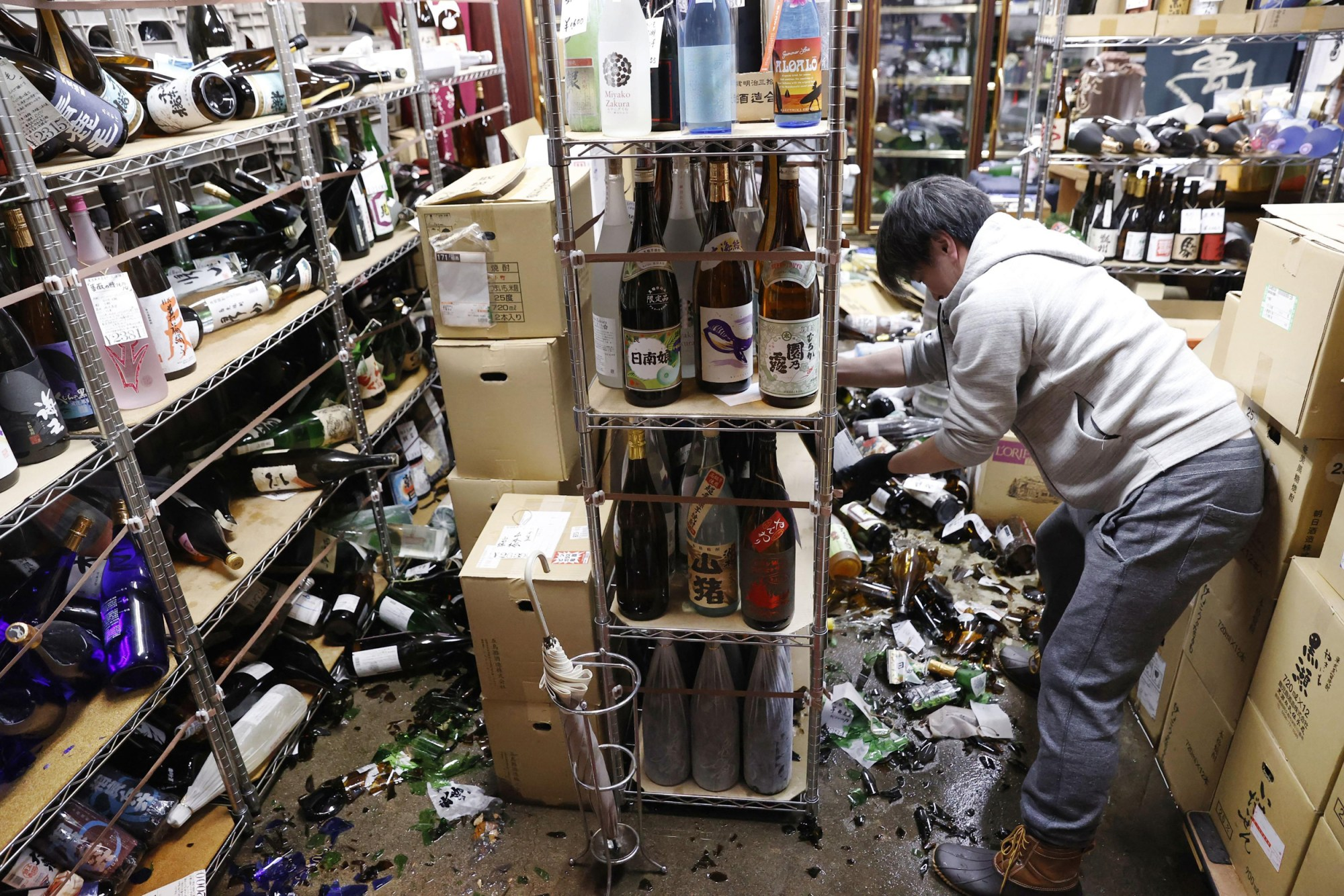 Magnitude 7.3 Earthquake Strikes Near Japan's Fukushima Nuclear Disaster Site