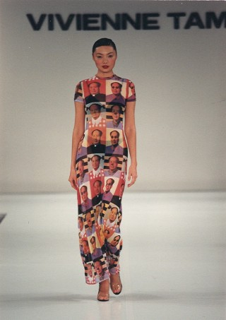A Dress From The 1995 Mao Collection Courtesy Of Vivienne Tam