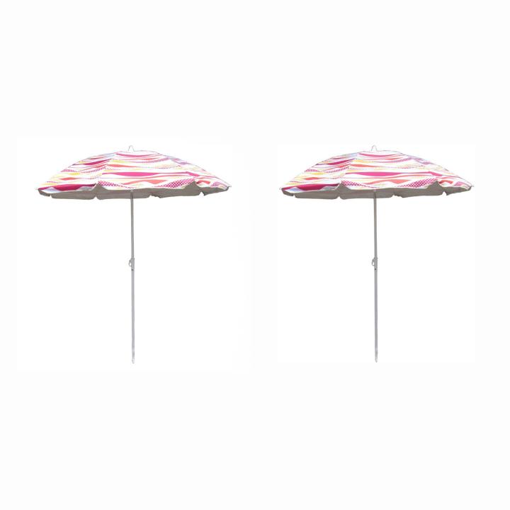 6b04d286a75d The best beach umbrellas