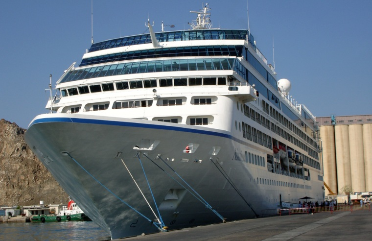 Image: Luxury cruise ship Nautica