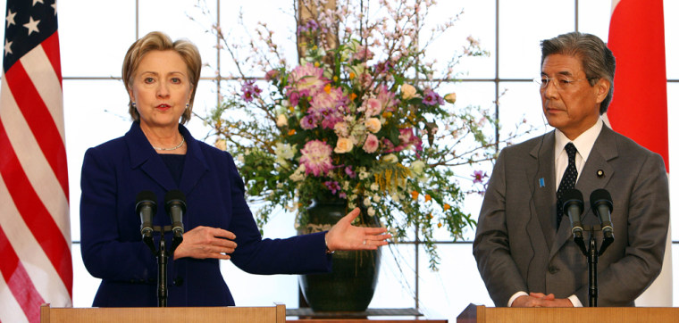 Image: U.S. Secretary of State HillaryClinton and Minister for Japan's Foreign Affairs Hirofumi Nakasone