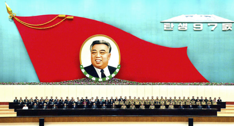 Image: 'Great Leader' Kim Il-sung's birthday convention