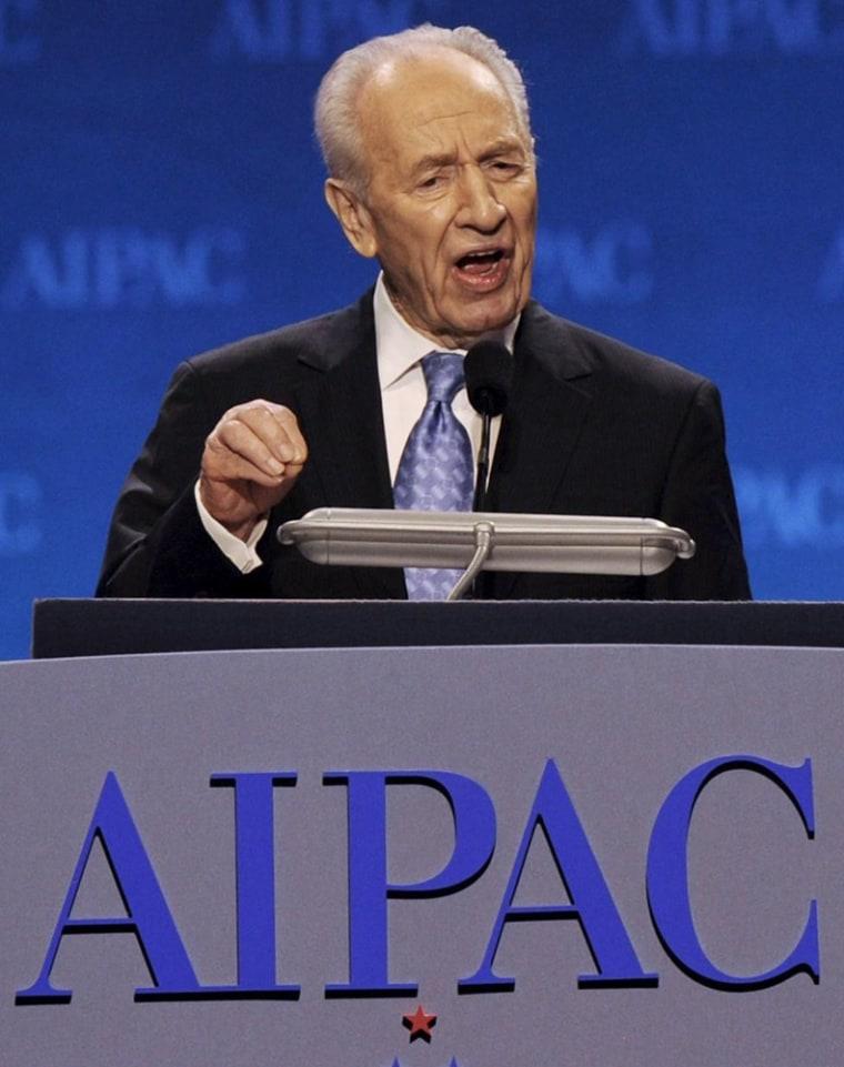 Image: Israeli President Shimon Peres speaks