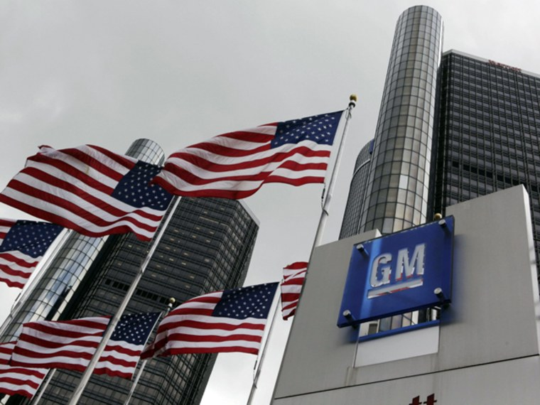 Image: General Motors Headquarters