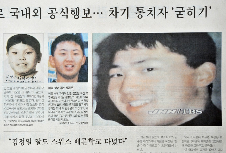 Image: A page from a South Korean newspaper
