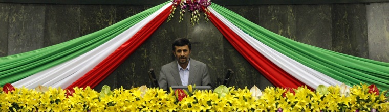 Image: Iranian President Mahmoud Ahmadinejad delivers a speech after taking the oath of office