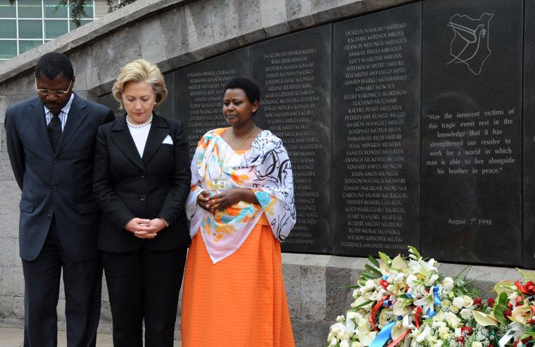 Image: US Secretary of State Hillary Clinton