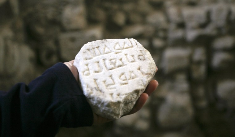 Image: Marble with Arabic inscription