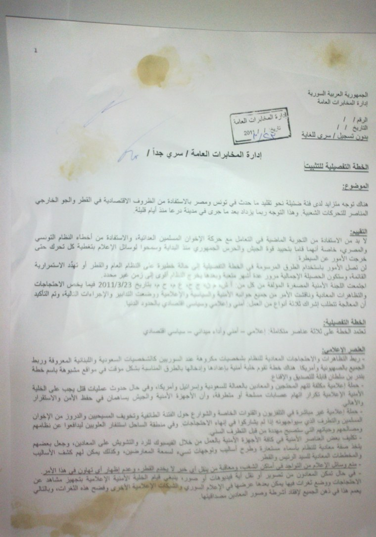 Photo shows a document in Arabic that purportedly is a plan drafted by Syrian intelligence officials to discredit protesters against the government of President Bashar al-Assad.