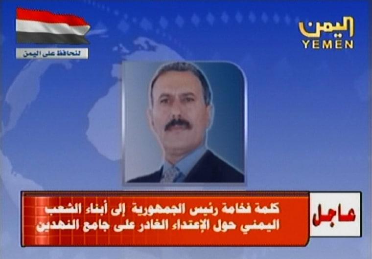 Image: Yemen TV shows a still portrait of Yemeni President Ali Abdullah Saleh