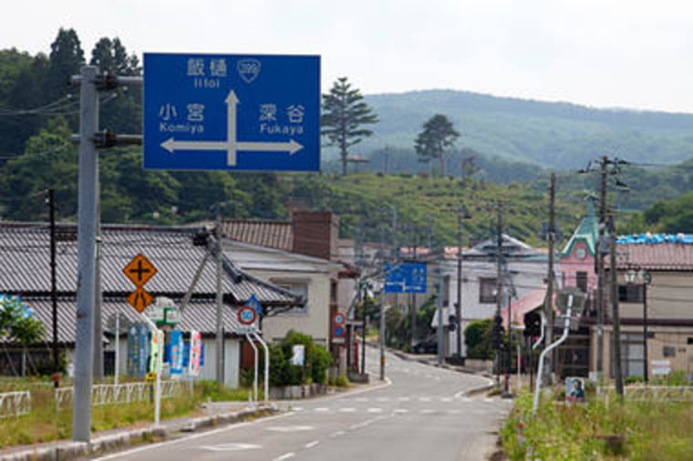 The small town of Itate, Japan, is a ghost town on June 20. It is within the 20-to-30-kilometer zone from the TEPCO Fukushima Daiichi nuclear reactor that started leaking radiation into the surrounding area after the March 11 earthquake and tsunami damaged the plant. Radiation levels in the town are much higher than surrounding areas. Evacuation was initially voluntary, but soon will be mandatory.