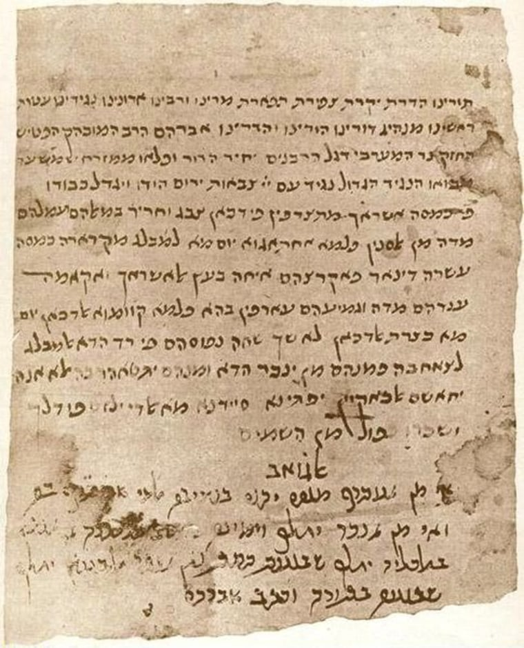 Image: Scroll fragment from the Cairo Genizah