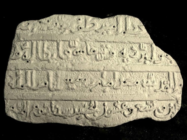 The 800-year-old inscription was created with special Arabic characters, making it tricky to translate.
