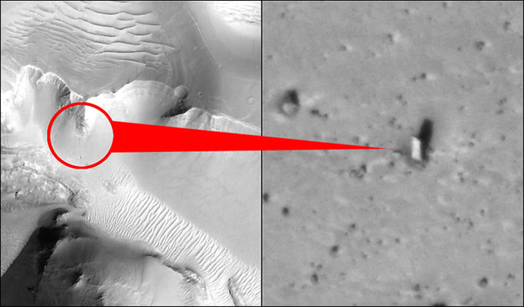 The Martian surface feature in question is no more than a roughly rectangular boulder.