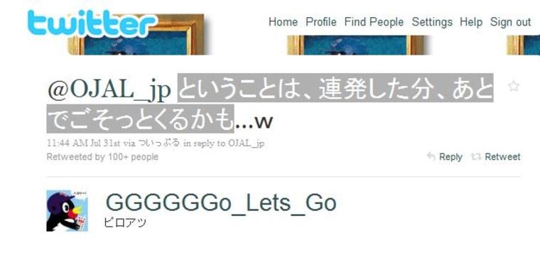 "The landmark tweet sent by ""GGGGGGo_Lets_Go"" a graphic designer in Tokyo."