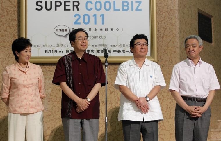 Image: Yuriko Koike, Tetsuo Saito,Sakihito Ozawa, Ryu Matsumoto
