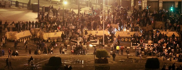 Image: Anti Government Protesters Take To The Streets In Cairo