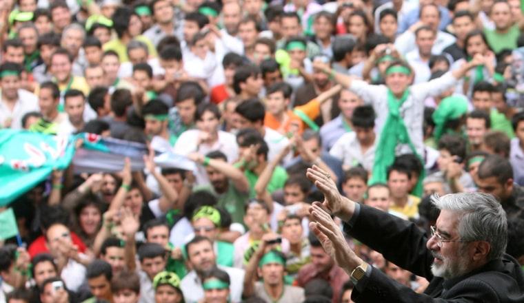 Iranian Election Campaign Rally - Tehran