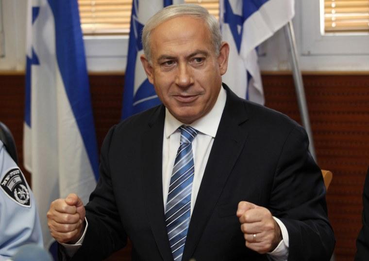 Image: Ceasefire Declared Between Israel and Hamas