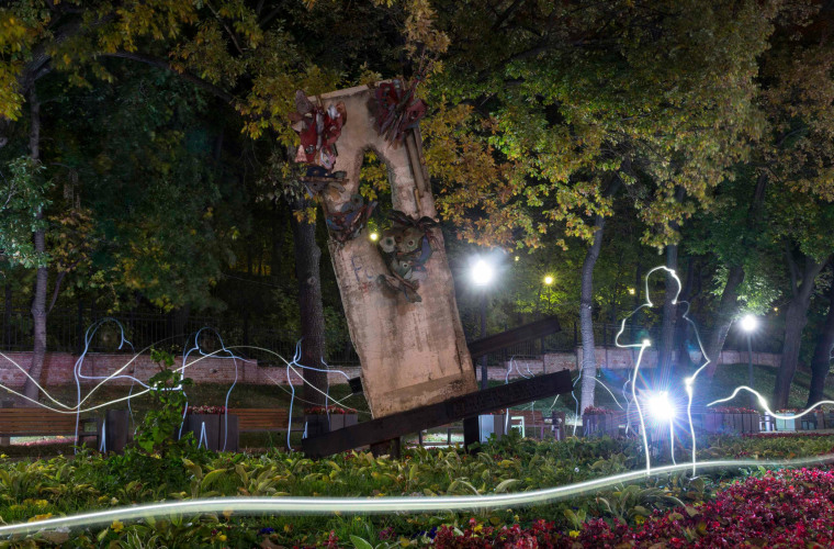 Image: A piece of the Berlin Wall is seen in a park in central Moscow