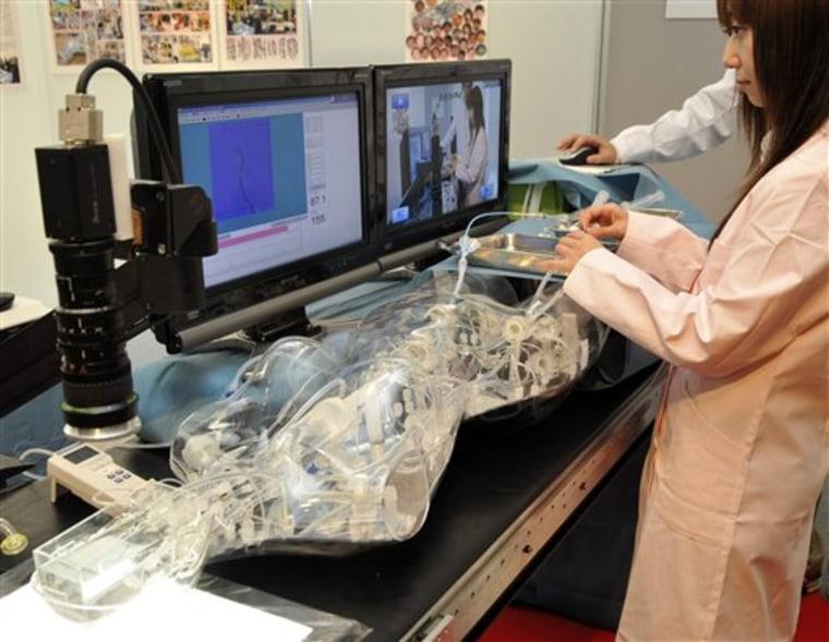 Japan Robot Award