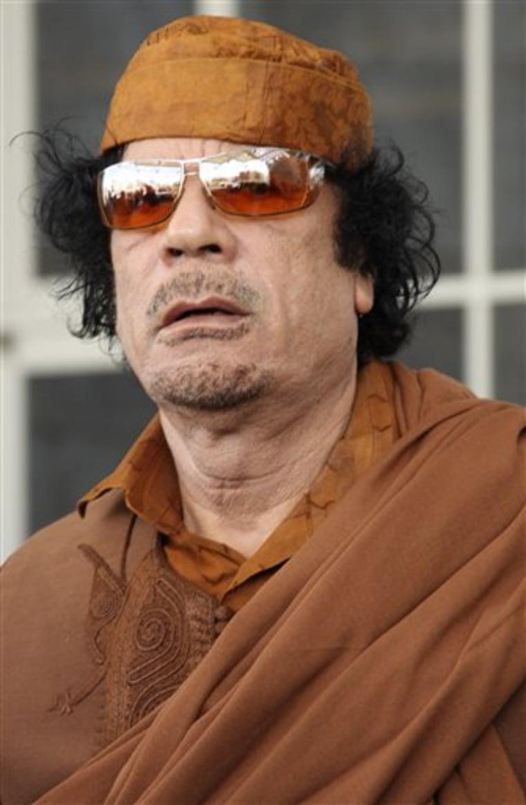 Ethiopia Ghadaffi