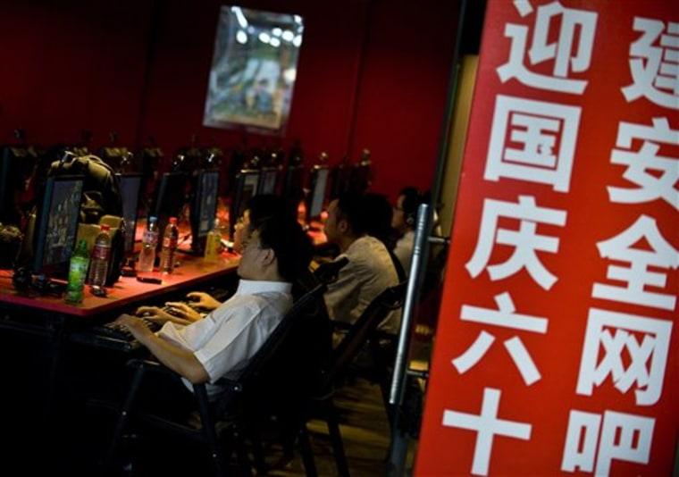 China Internet Addiction