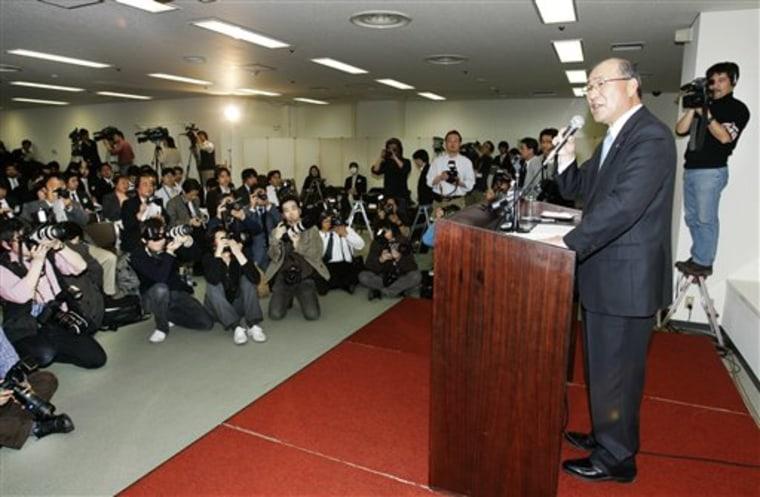 Japan Toshiba