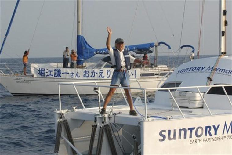 Japan Wave Boat