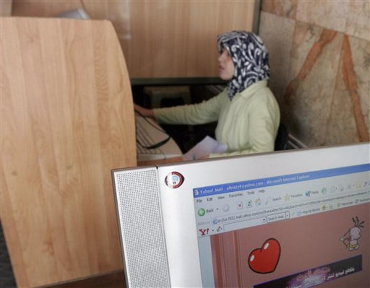Iraq Internet Control