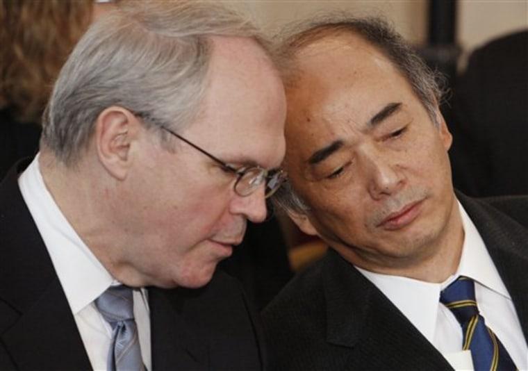Bush US Japan