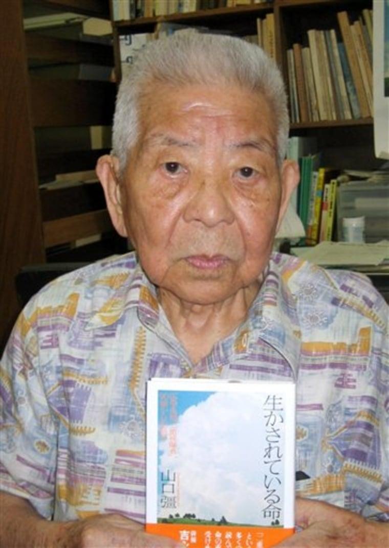 Japan Obit-Bomb Victim