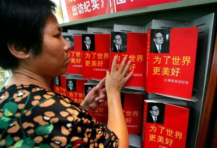 CHINA JIANG BOOK